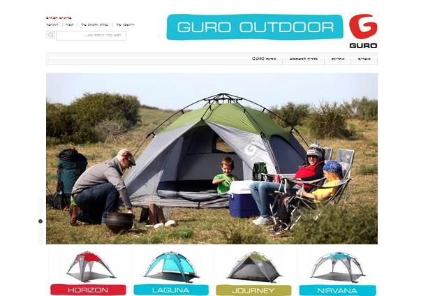 בניית חנות וירטואלית guro-outdoor