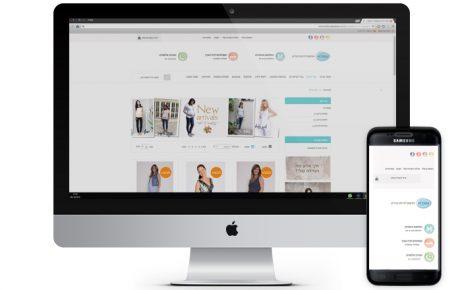 בניית חנות וירטואלית שמלות נשים בהריון