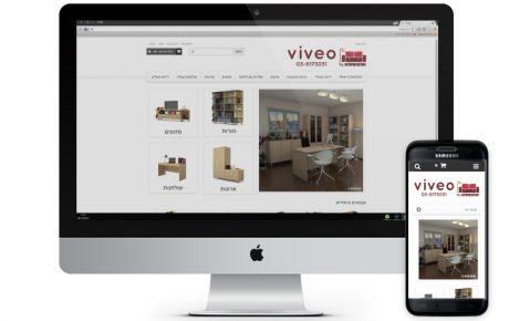 חנות וירטואלית viveo רהיטים בית