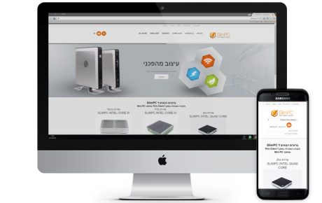 חנות וירטואלית מחשבים רזים - עמוד הבית