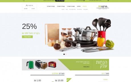 עיצוב רספונסיבי אתר מכירות מרקט98