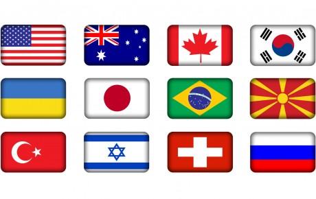 חנות וירטואלית שפות