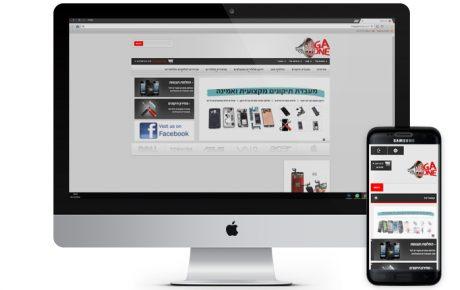 בניית חנות וירטואלית למעבדת טלפונים
